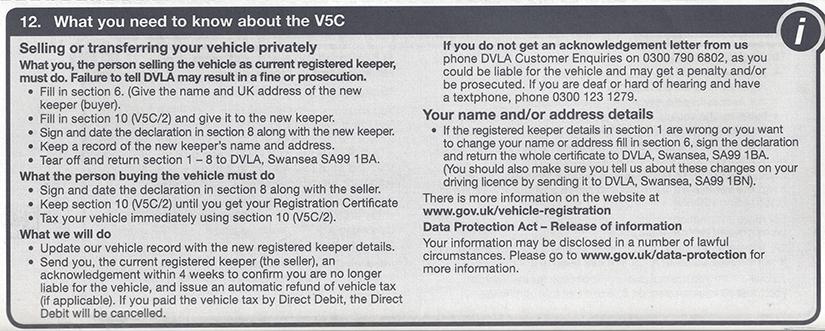 V5C Section 12